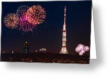 Kiev's Tv Tower Greeting Card by Alain De Maximy