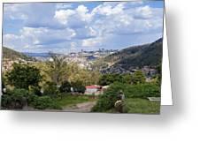 Kigali Landscape Greeting Card