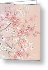 Kihaku Crop II Greeting Card
