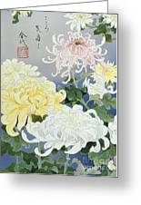 Kiku Crop I Greeting Card