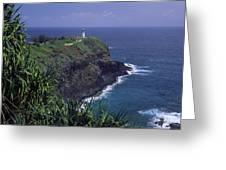 Kilauea Lighthouse II Greeting Card