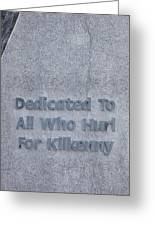 Kilkenny Hurling Monument, Kilkenny Greeting Card