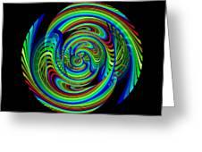 Kinetic Rainbow 26 Greeting Card