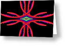Kinetic Rainbow 41 Greeting Card