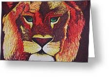Lion In Orange Greeting Card