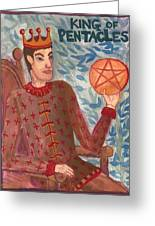 King Of Pentacles Greeting Card