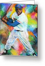 King Of Swing Greeting Card by Charles Ambrosio