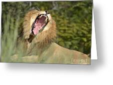 King Size Yawn Greeting Card