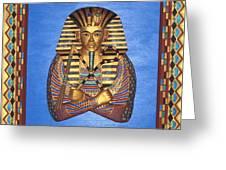 King Tut - Handcarved Greeting Card