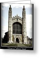 King's College Chapel - Poster Greeting Card