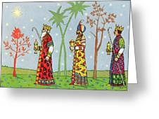 Kings With Gifts Greeting Card