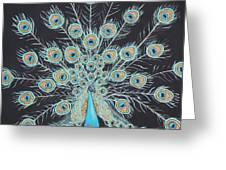 Kirsten's Peacock Greeting Card