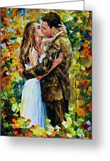 Kiss In The Woods Greeting Card