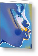 Kiss Series Blues And Yellows Greeting Card