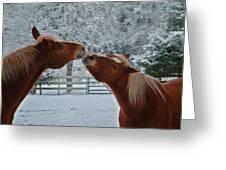 Kisses Greeting Card