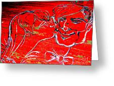 Kissing Couple Greeting Card