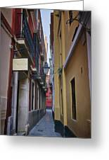Kissing Lanes Seville Greeting Card