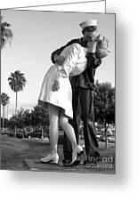 Kissing Sailor And Nurse Greeting Card