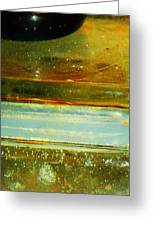 Kitchen Abstract Greeting Card