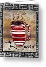 Kitchen Cuisine Hot Cuppa Coffee Cup Mug Latte Drink By Romi And Megan Greeting Card