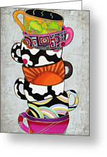 Kitchen Cuisine Stacked Hot Cuppa 1 By Romi And Megan Greeting Card