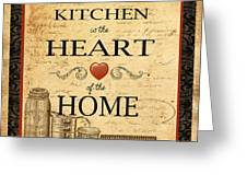 Kitchen Is The Heart Greeting Card