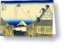 Kite Flying Over Mount Fuji Greeting Card