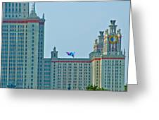 Kite Over Moscow University In Moscow-russia Greeting Card
