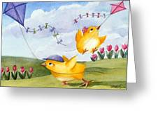 Kites In March Greeting Card