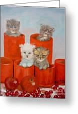 Kittens Ajar Greeting Card