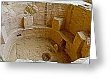 Kiva With Sipapu In Spruce Tree House On Chapin Mesa In Mesa Verde National Park-colorado Greeting Card