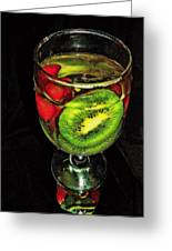Kiwi And Grapes In  Wine Glass  Greeting Card