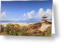 Kiyomizu Dera Temple Kyoto Japan Greeting Card