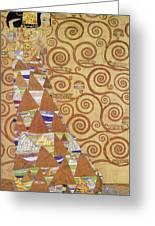 Klimt Expectation Greeting Card