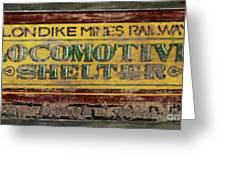 Klondike Mines Railway Greeting Card