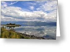 Kluane Reflections Greeting Card