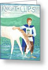 Knight Of Cups Greeting Card