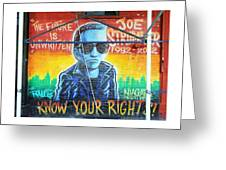 Know Your Rights Greeting Card
