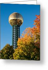 Knoxville Sunsphere In Autumn Greeting Card