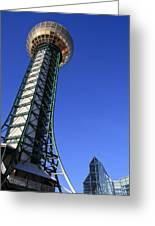 Knoxville Sunsphere Perspective Greeting Card