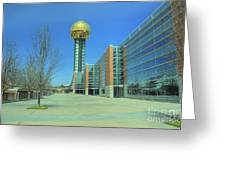 Knoxville Tn Sunsphere Hdr Greeting Card
