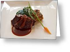 Kobe Beef With Spring Spinach And A Wild Mushroom Bread Pudding Greeting Card