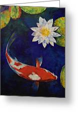 Kohaku Koi And Water Lily Greeting Card