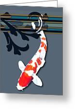 Kohaku Koi With Decorative Flourish Greeting Card