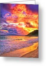 Kohala Sunset Greeting Card