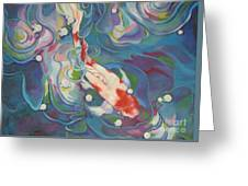 Koi 1 Pond Series Greeting Card