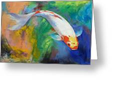 Koi Art Pirouette Greeting Card