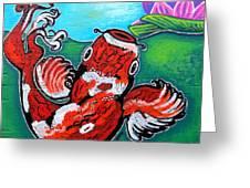 Koi Fish And Water Lily Greeting Card