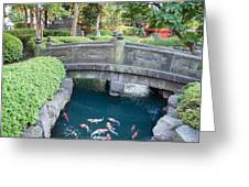 Koi Pond In Senso-ji Temple Grounds Greeting Card
