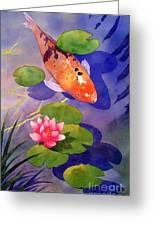 Koi Pond Greeting Card by Robert Hooper